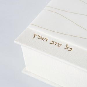Israeli Goods - Ron From